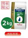 ◆【あす楽対応】【関東限定】【代引不可】ロイヤルカナン ベッツプラン 猫用 エイジングケアプラス ステージ2 2kg