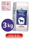 ◇大セール!!【関東限定】【代引き不可】ロイヤルカナン ベッツプラン 犬用 セレクトスキンケア 3kg