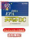 ◇【送料無料】【関東限定】<Meiji Seika ファルマ> メイベットDC 犬用 2g×60