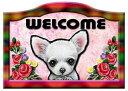 ネームプレート/チワワ26/犬ステッカー/名前変更OK/犬/シール表札 /ウエルカムプレート/玄関/イラスト/雑貨/グッズ/プレゼント/犬グッズ/犬雑貨