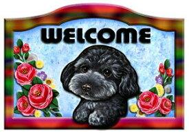 送料無料 マグネット ネームプレート トイプードル18 犬ステッカー 名前変更OK 犬 表札 ウエルカムプレート 玄関 イラスト 雑貨 グッズ プレゼント 犬グッズ 犬雑貨