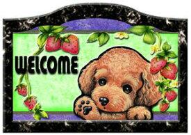 送料無料 トイプードル グッズ 雑貨 名入れ 犬 ステッカー シール いちご模様 ネームプレート トイプードル33 犬 表札 トイプードル グッズ 雑貨