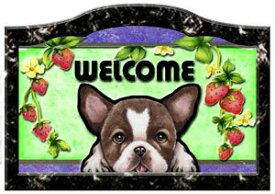 送料無料 フレンチブルドッグ 雑貨 グッズ ネームプレート フレンチブルドッグ2 犬ステッカー 名前変更OK 犬 シール表札 ウエルカムプレート 玄関 イラスト グッズ プレゼント 犬グッズ 犬雑貨 フレンチブルドッグ 雑貨