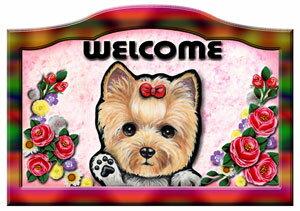 ヨーキー グッズ 雑貨/名入れ 犬 ステッカー/マグネット/バラ模様/ネームプレート/ヨーキー5/犬/ヨーキー グッズ 雑貨 ヨークシャーテリア