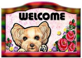 送料無料 名入れ ヨーキー グッズ 雑貨 ヨークシャーテリア名入れ 犬 ステッカー シール バラ模様 ネームプレート ヨーキー8 犬 ヨーキー グッズ 雑貨 ヨークシャーテリア 犬 ステッカー