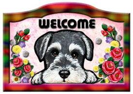 送料無料 ネームプレート ミニチュアシュナウザー 14 シュナウザー 雑貨 グッズ 犬ステッカー 名前変更OK 犬 シール表札 ウエルカムプレート 玄関 シュナウザー 雑貨 グッズ プレゼント 犬グッズ 犬雑貨