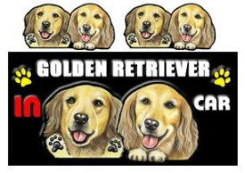 送料無料 ゴールデンレトリバー グッズ 雑貨 名入れ マグネット犬 ステッカー ゴールデンレトリバー 201 犬 ステッカー ゴールデンレトリバー グッズ 雑貨 ゴールデンレトリバー