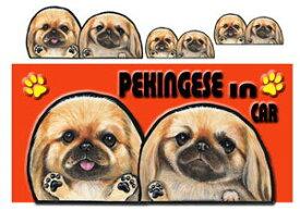 送料無料 名入れ ペキニーズ グッズ 雑貨 犬 ステッカー ペキニーズ 201 シール 愛犬 ネーム入れ ペキニーズ 雑貨 グッズ 犬 ステッカー 車用ステッカー 犬雑貨 プレゼント ペキニーズ グッズ 雑貨 犬ステッカー
