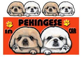 送料無料 名入れ ペキニーズ グッズ 雑貨 犬 ステッカー ペキニーズ 204 シール 愛犬 ネーム入れ ペキニーズ 雑貨 グッズ 犬 ステッカー 車用ステッカー 犬雑貨 プレゼント ペキニーズ グッズ 雑貨 犬ステッカー