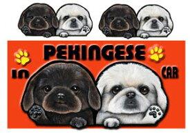 送料無料 ペキニーズ グッズ 雑貨 名入れ マグネット犬 ステッカー ペキニーズ 205 犬 ステッカー車用ステッカー ペキニーズ グッズ 雑貨