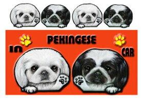 送料無料 ペキニーズ グッズ 雑貨 名入れ マグネット犬 ステッカー ペキニーズ 206 犬 ステッカー車用ステッカー ペキニーズ グッズ 雑貨