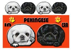 送料無料 ペキニーズ グッズ 雑貨 名入れ マグネット犬 ステッカー ペキニーズ 207 犬 ステッカー車用ステッカー ペキニーズ グッズ 雑貨