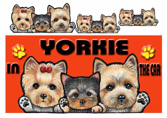 ヨークシャーテリア グッズ 雑貨/名入れ/マグネット犬 ステッカー/ヨーキー14/犬 ステッカー/ヨーキー/ヨークシャーテリア グッズ 雑貨