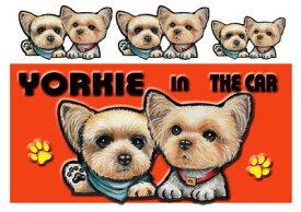 送料無料 名入れ ヨーキー グッズ 雑貨 ヨークシャーテリア グッズ 犬 ステッカー ヨーキー 210 ヨークシャーテリア ヨークシャテリア 犬 名前 ネーム入れ シール ヨーキー 雑貨 グッズ 車用ステッカー ヨーキー ヨークシャーテリア グッズ 犬 ステッカー 犬ステッカー