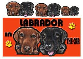 送料無料 名入れ ラブラドールレトリバー グッズ 雑貨 犬 ステッカー ラブラドール 203 ラブラドールレトリバー ラブラドール シール 愛犬 犬 ステッカー ラブラドールレトリバー グッズ 雑貨 ラブラドールレトリバー 犬ステッカー
