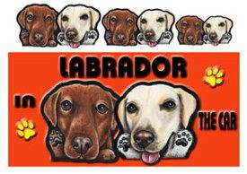 送料無料 名入れ ラブラドールレトリバー グッズ 雑貨 犬 ステッカー ラブラドール 204 ラブラドールレトリバー ネーム入れ シール 愛犬 犬 ステッカー ラブラドールレトリバー グッズ 雑貨 ラブラドールレトリバー 犬ステッカー