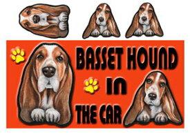 送料無料 バセットハウンド グッズ 雑貨 名入れ マグネット犬 ステッカー バセットハウンド 203 犬 ステッカー バセットハウンド グッズ 雑貨