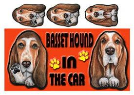 送料無料 バセットハウンド グッズ 雑貨 名入れ マグネット犬 ステッカー バセットハウンド 201 犬 ステッカー バセットハウンド グッズ 雑貨
