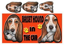 送料無料 バセットハウンド グッズ 雑貨 名入れ マグネット犬 ステッカー バセットハウンド 202 犬 ステッカー バセットハウンド グッズ 雑貨