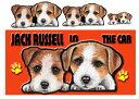 送料無料 名入れ ジャックラッセルテリア グッズ 雑貨 マグネット犬 ステッカー ジャックラッセルテリア 3 犬 ステッ…