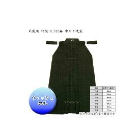 ◇剣道 正藍染 袴 ウォッシュ加工 高級 10000番