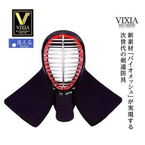 剣道 ミツボシ バイオメッシュ6mm VIXIA ヴィクシア 面 単品 M-05701 洗える防具