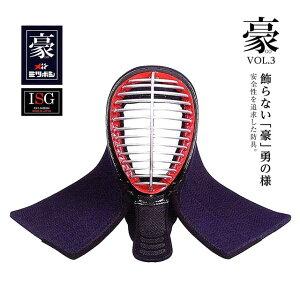 剣道 ミツボシ 豪 6mmナナメ刺 面 単品 M-05501