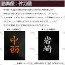 ◇剣道 防具袋 竹刀袋 刺繍【代引き不可】