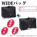 松勘 アラベスクワイドバッグ WIDEバッグ 機能的で高級感があり軽量な使いやすい 防具袋 剣道 DF-10AB