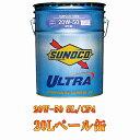 SUNOCO(スノコ) ULTRA(ウルトラ) 20w-50 20L ペール缶 オートモービル モーターカー カー 車 自動車 車両 日本サ…