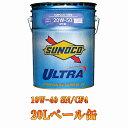 SUNOCO(スノコ) ULTRA(ウルトラ) 10W-40 20L ペール缶 【代引不可】
