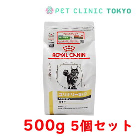 【送料無料】猫用 ユリナリーS/O オルファクトリー ライト 500g×5