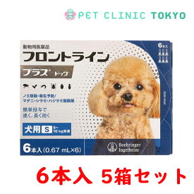 【送料無料】フロントラインプラス DOG S 6P 5箱セット