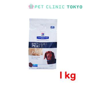 【送料無料】z/d 犬用 食物アレルギー&皮膚ケア ULTRA 1k