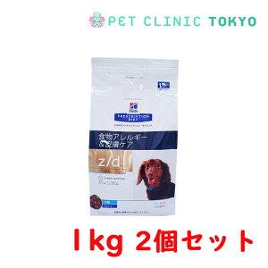 【送料無料】z/d 犬用 食物アレルギー&皮膚ケア ULTRA 1k×2