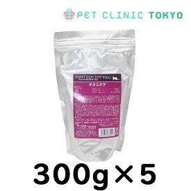 【送料無料】フェレットセレクションプロ テクニケア 300g×5