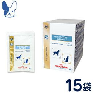 ロイヤルカナン 犬・猫用 電解質サポート パウダー 29g×15袋/1箱 [食事療法食]