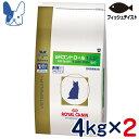 ロイヤルカナン 猫用 pHコントロール1 フィッシュ 4kg×2袋セット [食事療法食]
