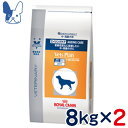 ベッツプラン 犬用 エイジングケア 8kg×2袋セット [ロイヤルカナン/準食事療法食]