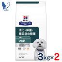 ヒルズ 犬用 w/d 小粒 [消化・体重・糖尿病の管理] 3kg×2袋セット [食事療法食]