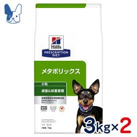 ヒルズ 犬用 c/d マルチケア+メタボリックス 尿ケア+体重管理 小粒(ドライ) 3kg×2袋セット [食事療法食]