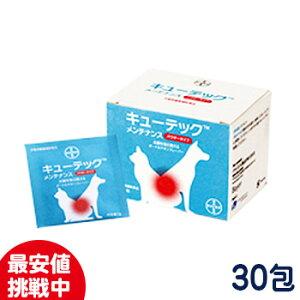 バイエル薬品 キューテック メンテナンス パウダータイプ(2g×30包入)[犬猫用健康補助食品]