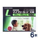 マイフリーガード 犬用 L(20〜40kg) 6本入り [ノミ・マダニ駆除剤]