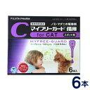 マイフリーガード 猫用(2〜10kg) 6本入り [ノミ・マダニ駆除剤]