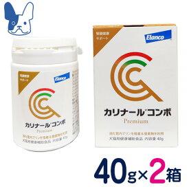 バイエル カリナールコンボ Premium 40g×2個セット [犬猫用健康補助食品]
