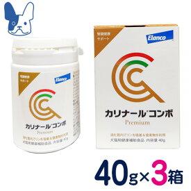バイエル カリナールコンボ Premium 40g×3個セット [犬猫用健康補助食品]