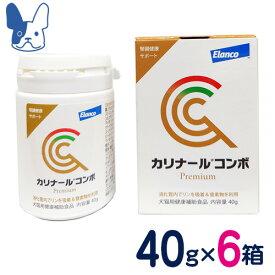 バイエル カリナールコンボ Premium 40g×6個セット [犬猫用健康補助食品]