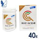 バイエル カリナールコンボ Premium 40g [犬猫用健康補助食品]