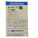 共立製薬 ネフガード協和 粒 12g [動物用健康補助食品]