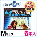 マイフリーガード 犬用 M(10〜20kg) 6本入り [ノミ・マダニ駆除剤]
